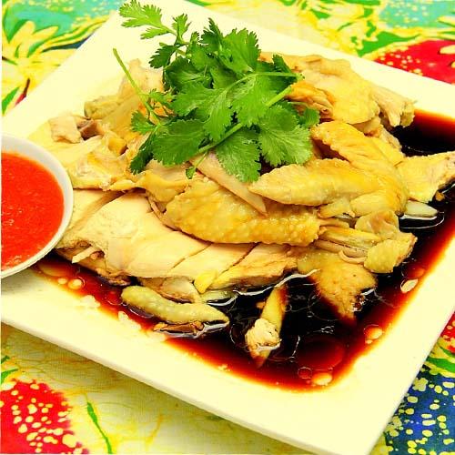Ayam Hainanese